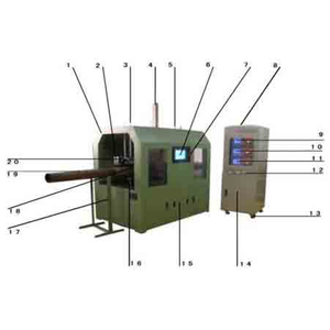 SWT-630 Eddy Current Crack Testing Equipment of Tubes