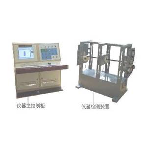 NDT Optical Non Destructive Testing Sorting Machine for Fasteners